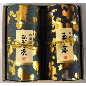 coffret 2 boites à thé du Japon - La Galerie Equitable